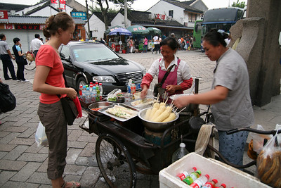 Eating in the streets, Shuzhou