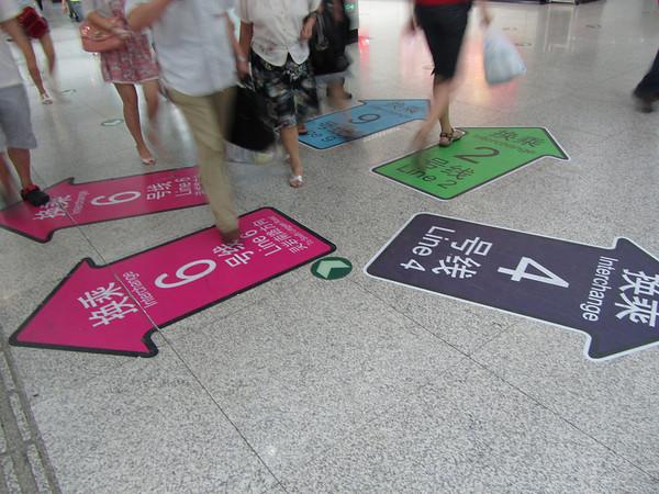 Metro lines in Shanghai
