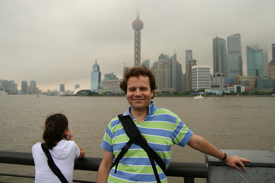 Shanghai, view of Pudong skyline from the Bund