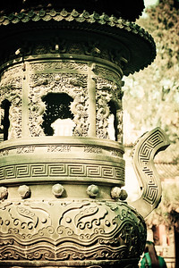 Imperial Garden, Forbidden City