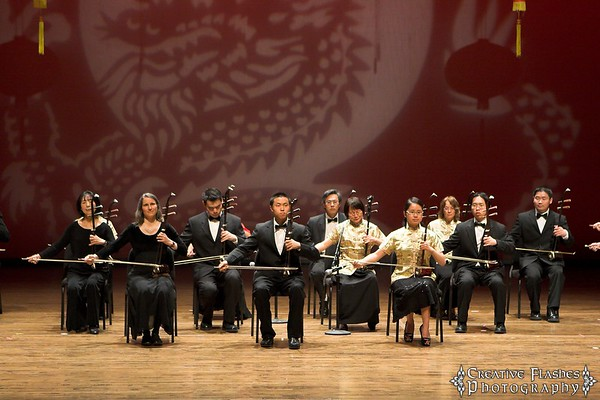 The Lineage of the Dragon by Erhu Group
