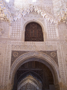 Alhambra. Sala de las Dos Hermanas