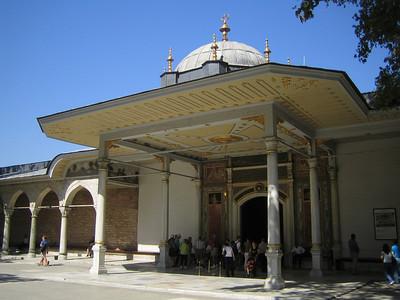 Istanbul. Topkapı Palace. Gate of Felicity