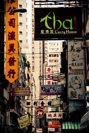 Hillier Street, Sheung Wan - 禧利街, 上環