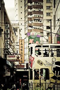 Heard Street, Wan Chai - 克街, 灣仔