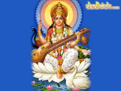 Devi (goddess) or Mataji (respected mother) in Hinduism