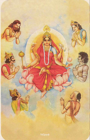 Navratra or Nine-Nights - Hindu festival of worship