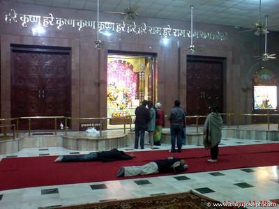 ISKCON, Chandigarh