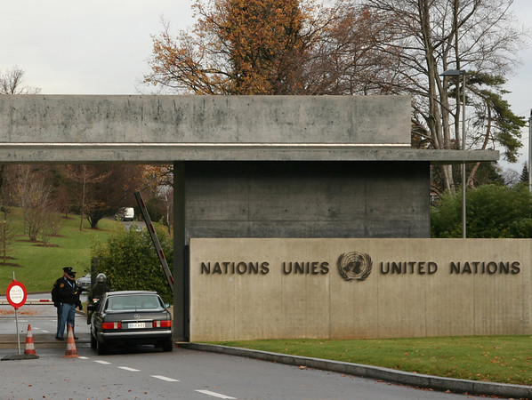 United Nations entry gate
