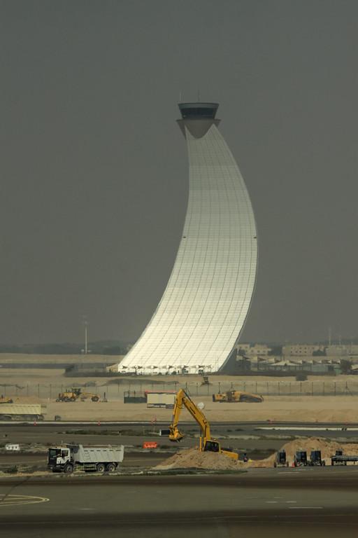 Abu Dhabi Air Traffic Control