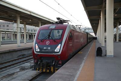 CNR HXD1D-0355, Hami, Z70 12.56 Ürϋmqi-Beijing West - 11/01/18