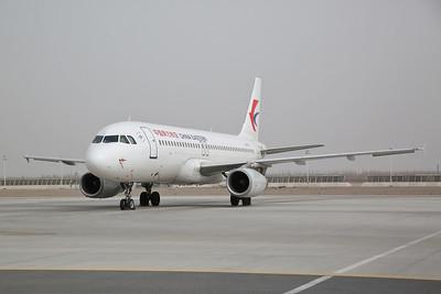 China Eastern Airbus A320-232, on the tarmac at Hami - 21/03/17.