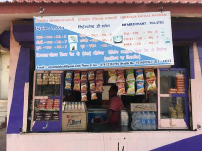 Sidhpur station shack with brilliant signage - 02/12/17.
