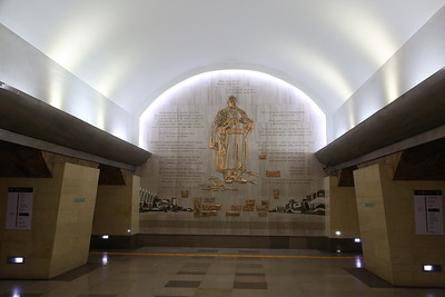 Murals on the wall in Abay metro station, Almaty - 10/01/18