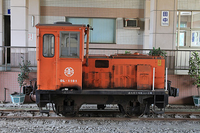 TRA DL1101, Tianzhong - 11/05/14