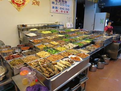 Taiwanese Tapas - Kaohsiung - 16/05/14