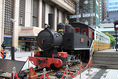 TRA 762mm gauge 0-8-0T LDK58 plinthed outside Taipei main station - 11/05/14