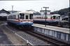 Miki station