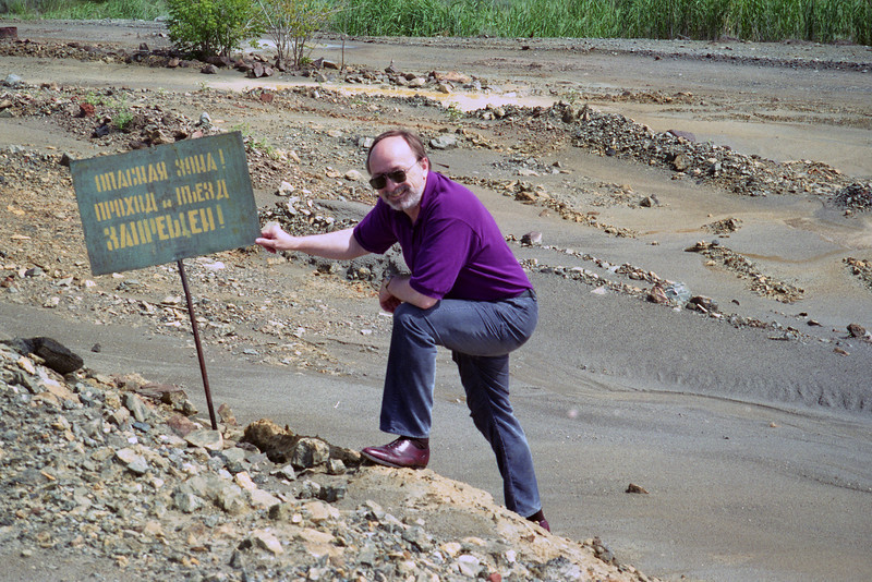 Bob posing at the toxic waste site near Zmeinorgorsk.
