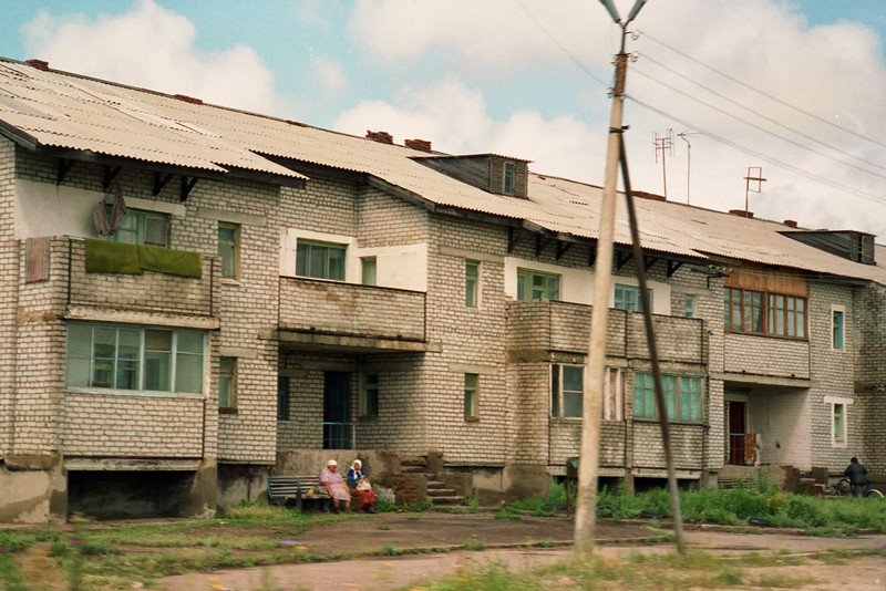 Typical residence in the village of Zmenogorsk.