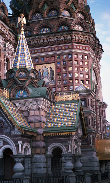 Cathedral of the Spilled Blood