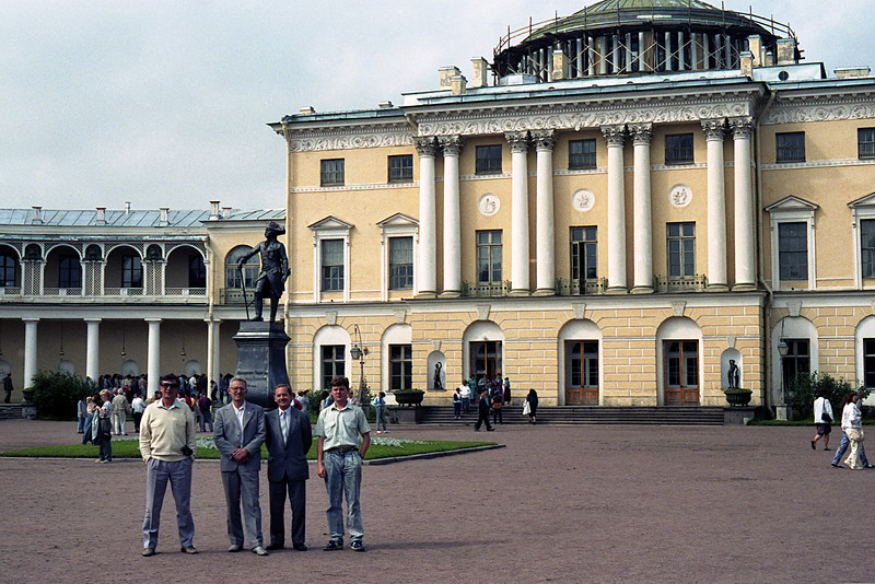The palace at Pavlovsk, not far from Pushkin.