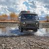 Countryside near Altai Tavan Bogd National Park