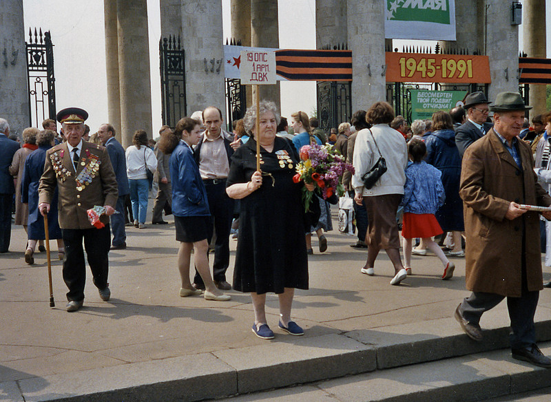 Victory Day Celebration at Gorky Park, Moscow<br /> (This woman was there all day hoping to meet survivors. I had the sense that nobody showed up.)<br /> May, 1994