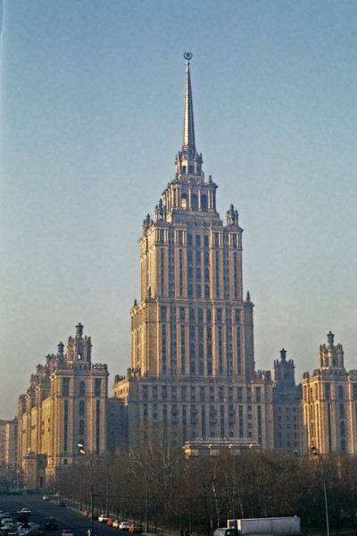 "Гостиница Украина<br /> Hotel Ukraine in Moscow - One of the 7 ""Stalin Grotesque"" Skyskrapers<br /> November. 1987"