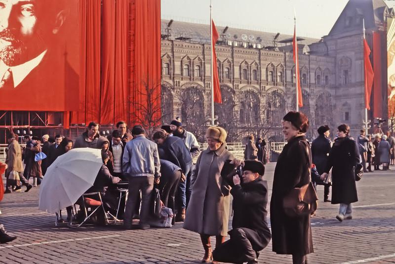 Красная площадь (Red Square) <br /> November, 1987