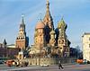 Собор С-Базила на Красной площади<br /> (St Basil's Cathedral on Red Square)<br /> November, 1987