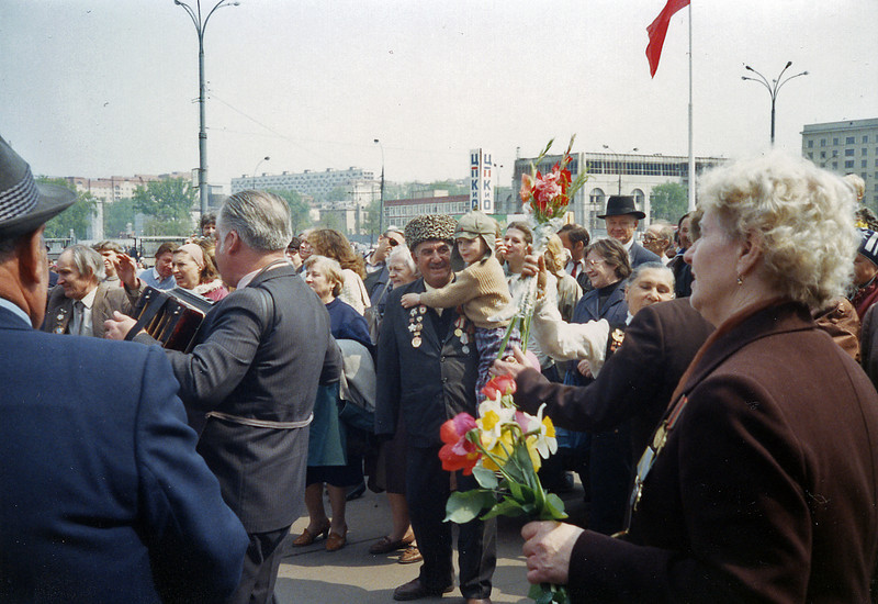 Georgians Celebrate on Victory Day Celebration at Gorky Park, Moscow<br /> May, 1994