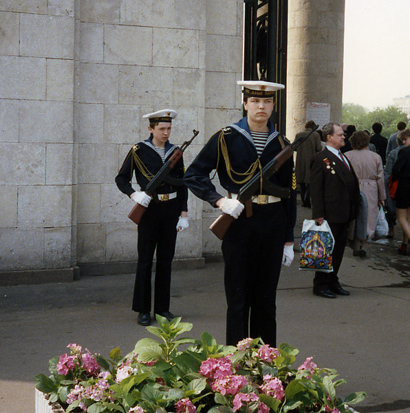 The Youngest Generation Stands Guard<br /> Victory Day Celebration at Gorky Park, Moscow<br /> May, 1994