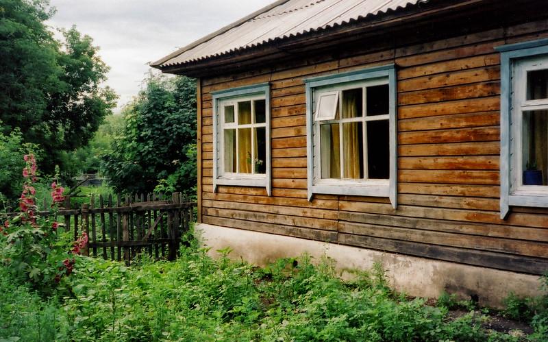 Comunist Party Retreat House
