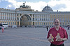 Bob with Flat Andy & Flat Eddie at Palace Square<br /> The Revolutionaries Stormed Through that Arch to Seize the Palace