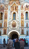 Beautiful exterior mosaics at the Church of the Trinity at Pechersk Lavra.