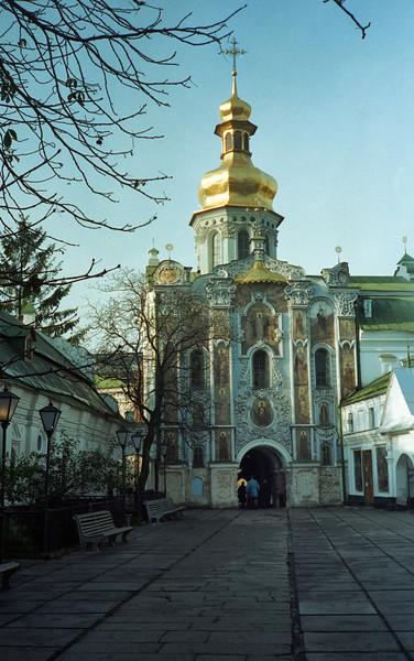 The Church of the Trinity at  Kiev Pechersk Lavra draws in visitors.