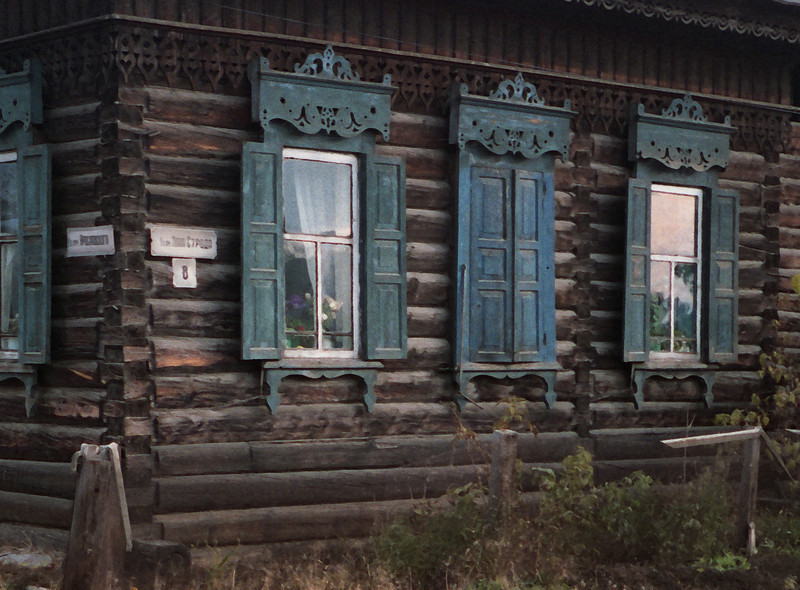 A private home ... something of a rarity in most of the former Soviet Union.