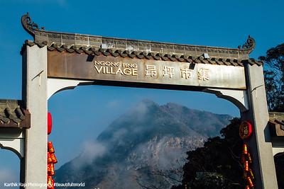 Ngong Ping Village, Lantau Island, Hong Kong