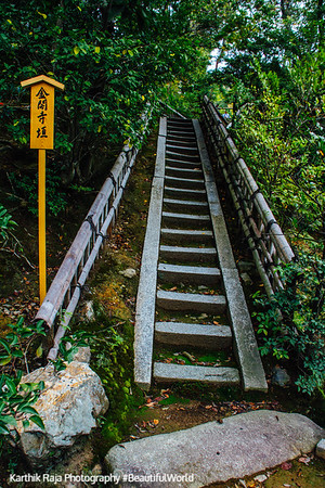 Steps, Rokuon-ji Temple, Kinkaku-ji, Kyoto, Japan