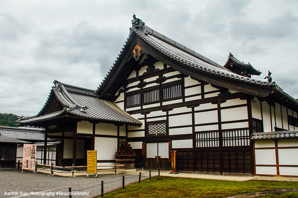 Priests Living quarters, Rokuon-ji Temple, Kinkaku-ji, Kyoto, Japan