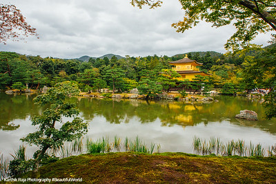 Kinkaku-ji shariden, Temple of the Golden Pavilion, Ashihara Island, Kyoto, Japan