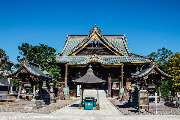 Shaka-do, Narita-san Shinshō-ji Temple, Narita, Japan