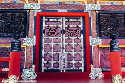 Door, Narita-san Shinshō-ji Temple, Narita, Japan