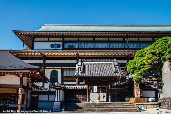 Main Hall., Narita-san Shinshō-ji Temple, Narita, Japan