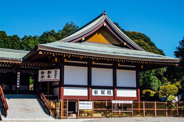 Narita-san Shinshō-ji Temple, Narita, Japankyo, Japan