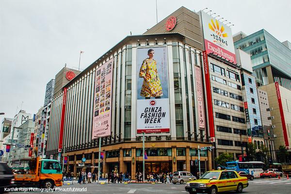 Mitsukoshi department store, Ginza, Tokyo, Japan