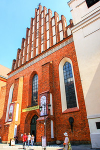 Cathedral Basilica of the Martyrdom of St.John the Baptist, Warsaw