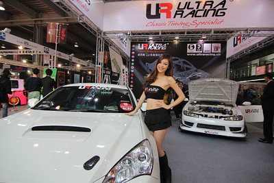 Southern China International Car Expo