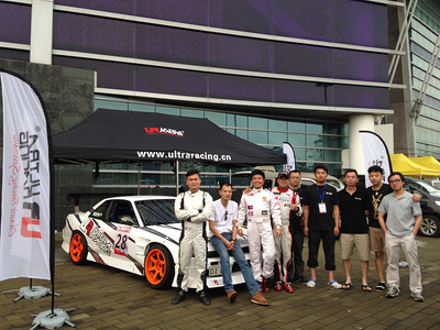 Team Ultra Racing China
